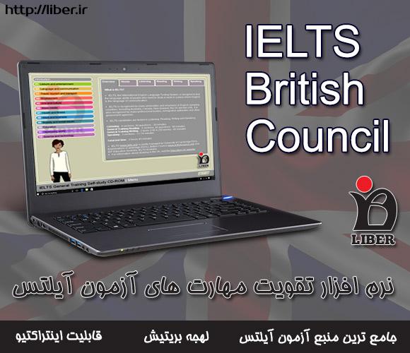 دانلود رایگان نرم افزار آمادگی آزمون آیلتس IELTS British Council