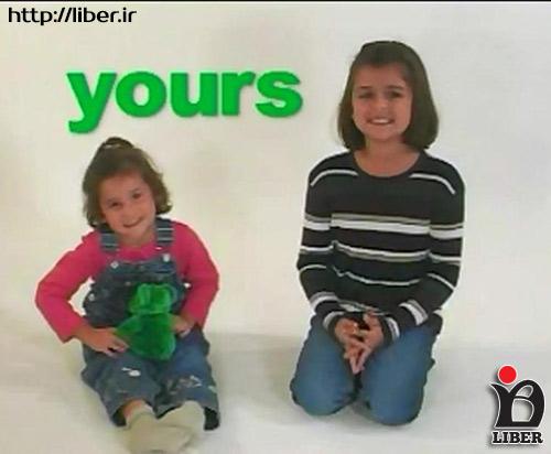 مجموعه آموزشی زبان انگلیسی برای کودکان
