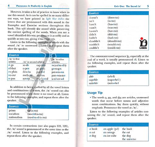 مجموعه آموزش کامل تلفظ