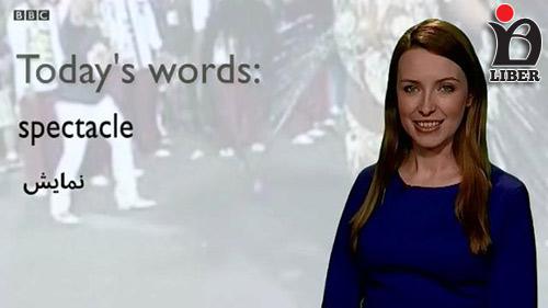 آموزش لغت بریتیش