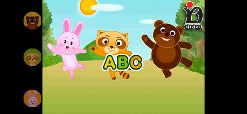 آموزش انگلیسی به کودکان با ترانه