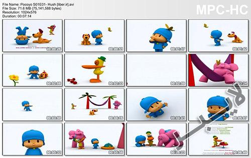 آشنایی کودکان با حروف الفبا انگلیسی