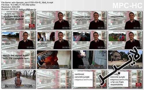 آموزش لغت شبکه بی بی سی