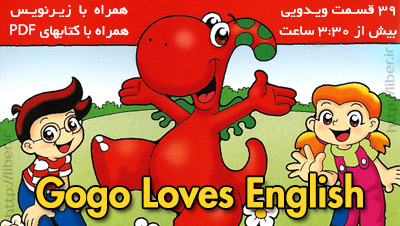 آموزش انگلیسی نوآموزان