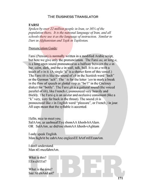 آموزش عبارات و جملات انگلیسی