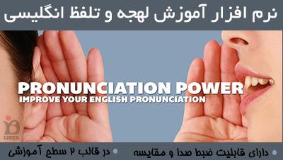 دانلود رایگان منابع آموزشی انگلیسی