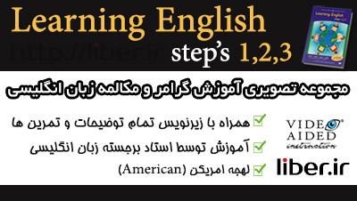 سایت فروش منابع پر فروش زبان انگلیسی