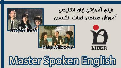 دانلود رایگان دیکشنری زبان انگلیسی برای ios