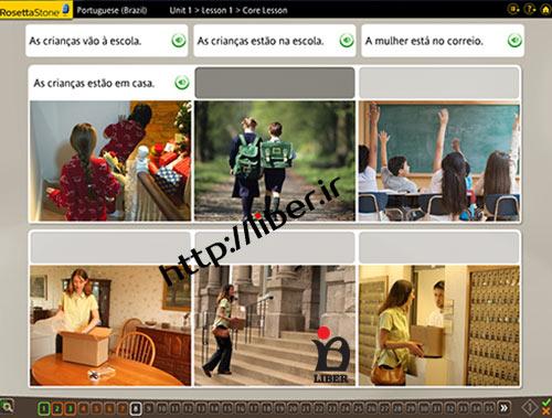 آموزش زبان پرتغالی برزیلی