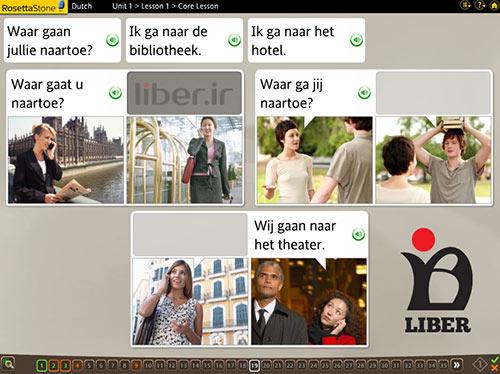 زبان هلندی به صورت رایگان
