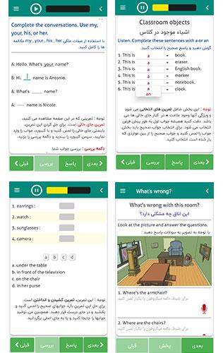 کامل ترین خودآموز آموزش زبان انگلیسی به فارسی